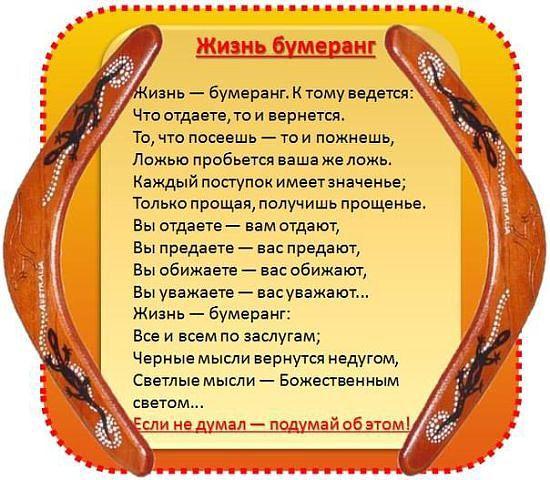 Цитаты пожелания для женщины